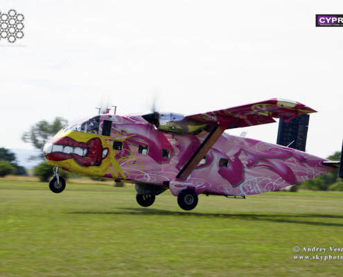 Klatovy's 17 Rings - 100-way Challenge, 2017                                                   #CYPRES #Aerodyne #AndreyVeselov #Skyphotoru #